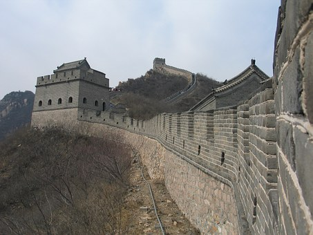 Image of the Great Wall of China from outside.
